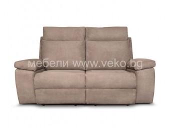 Двуместен диван МИЛАНО с релакс механизъм