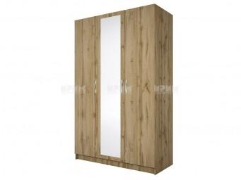 трикрилен гардероб СИТИ 1003