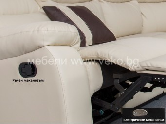 Двуместен диван ЧИКАГО с релакс механизъм