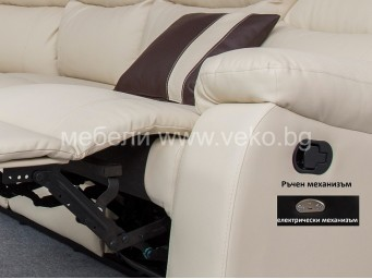 Двуместен диван ДАЛАС с релакс механизъм