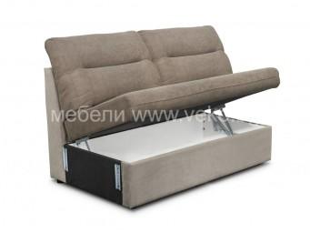 Двуместен диван ВАШИНГТОН с ракла