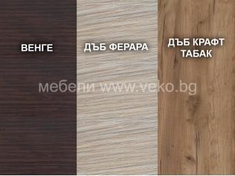 Легло НЕО 33 за матрак 160/200