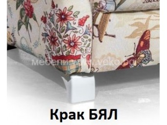Фотьойл ВЕДИ-2 Freshness