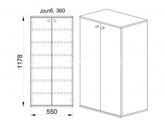шкаф за обувки СИТИ 4035
