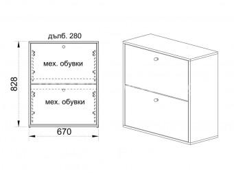шкаф за обувки СИТИ 4031