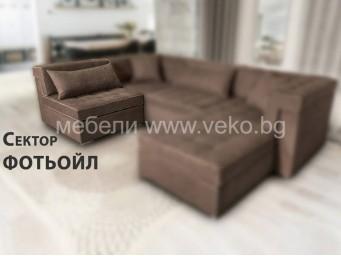 Сектор фотьойл ЗУМ