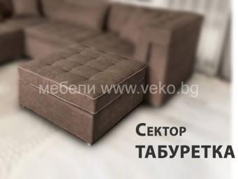 Сектор табуретка ЗУМ