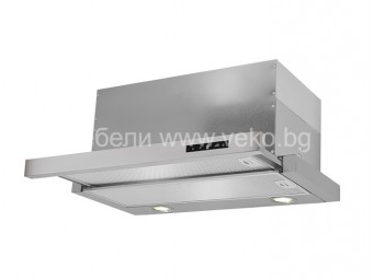 Eurolux ENERGY PLUS A60 X  Сив/инокс