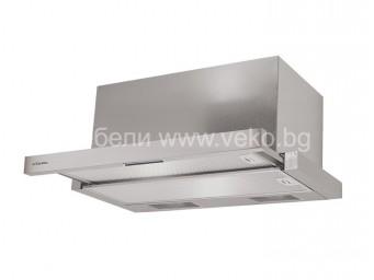 Eurolux ENERGY A60 X  Сив/инокс