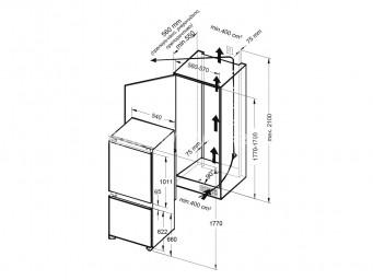 Хладилник с фризер за вграждане LINO HVL 27V