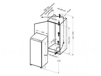 Хладилник за вграждане Eurolux RBE RBE 27ETC 1D FV Бял