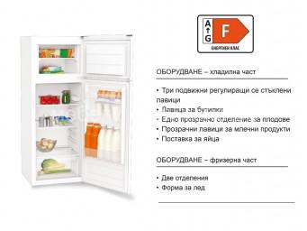 Хладилник с фризер LINO HSL 263 VL W Бял