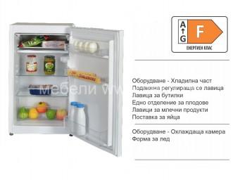 Хладилник с камера LINO HSL 1001 FLV W Бял