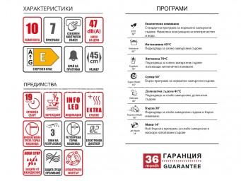 Съдомиялна машини за вграждане Eurolux ED3 10TP7 V 10 комплекта