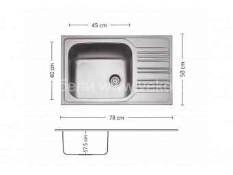Иноксова мивка LEKS BOWL BB 78.1 SI