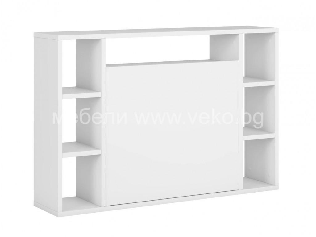 Бюро за стена WANDILA бяло