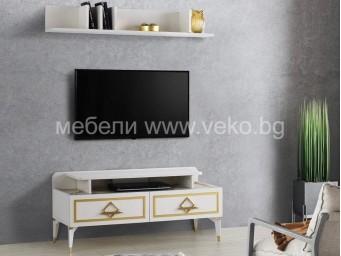ТВ шкаф АРАС 3005