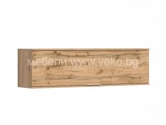 Шкаф за окачване ЗЕЛЕ SFW1K