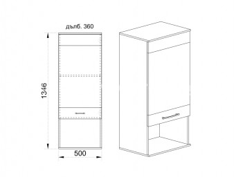 Стенен шкаф с витрина Беста 80