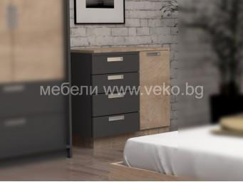 Скрин ВИГО 2
