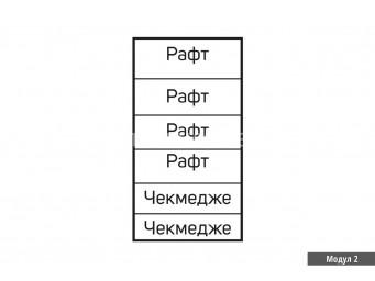МОДУЛЕН ГАРДЕРОБ АЛЯСКА 2